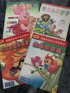 4 for $6 Chinese storybooks