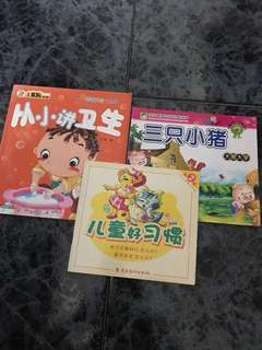 3 for $5 Chinese storybooks
