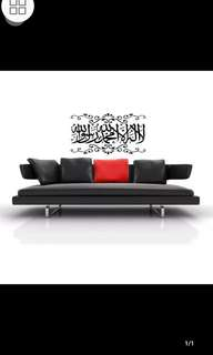 ✔Instock Muslim Art Islamic Calligraphy Wall Stickers Living Room Halal Arabic Living Room Bedroom Creative Background Wall Stickers Carved Removal Waterproof Environmental Protection / Home Decor ⚜Size W100*57 cm