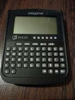 Creative Chinese Dictionary PX 2101