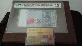 卖马来西亚50块 雷达号码+补票  稀少