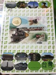 絕版阿里山森林鐵路100週年紀念郵票
