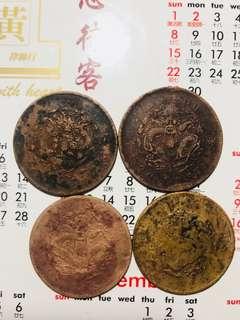 大清铜币20文