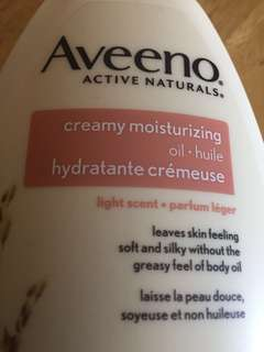 Aveeno creamy moisturizing oil 354ml