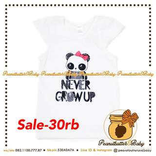 Sale-Never grow up