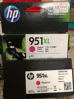 HP 950/951XL Ink catridges