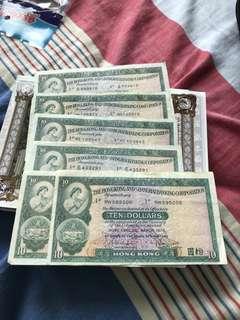 最後6張舊版滙豐!第一張有上下大細邊錯印!自己睇比例!6張全走$100!