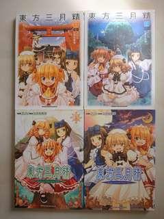 东方Project漫画 + 4张CD (台湾角川) 繁体中文