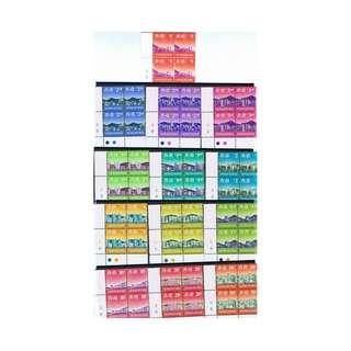 方連海景普票-一角至5元,左下角附色標,版數,共13款,新穎可用.