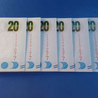 2016年..20元..FT777077一FT777577..6張..UNC..渣打銀行