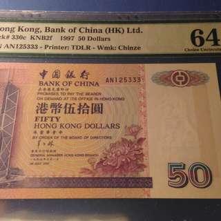 1997年..50元..AN125333..PMG 64 CH0 UNC..中國銀行