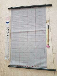 Chinese calligraphy writing material
