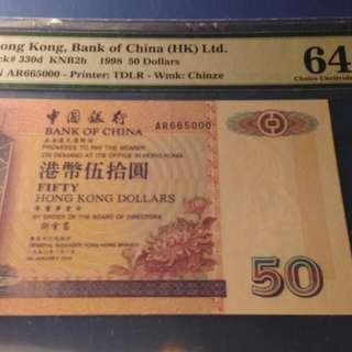1998年..50元..AR665000..PMG 64 CH0 UNC..中國銀行