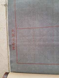 Chinese calligraphy material without brush