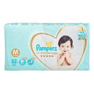 (全新多包)Pampers尿片幫寶適 Ichiban Medium Size M 52片