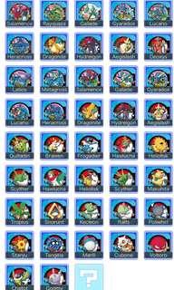 Pokemon tretta Ver 05: normal, great, hyper class chips