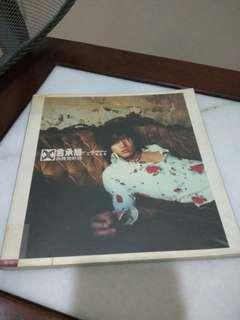 Jerry Yen Photobook