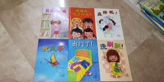 Chinese Readers for Preschool