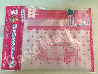 Melody zipper bag