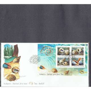 FDC  #215  Singapore - Thailand Joint Issue M/S  Snails