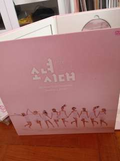 All About Girls' Generation (SNSD) Paradise in Phuket & DVD set