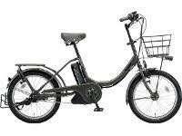 Bridgestone bikke-e bike