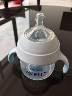 Avent Training Bottle (Used Twice)