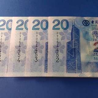 2003年..20元..BY064452一BY064455..4張連號..UNC..中國銀行