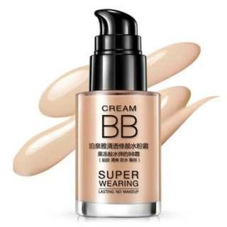 [PO781]Foundation Liquid Concealer Moisturizing BB Cream