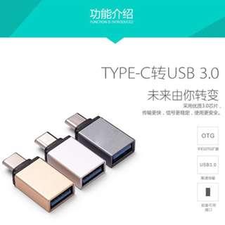 Type-C 手機轉接頭 MacBook Pro touchbar 蘋果 筆電 電腦 USB 充電線 轉接頭 TypeC