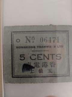 旧香港电車票