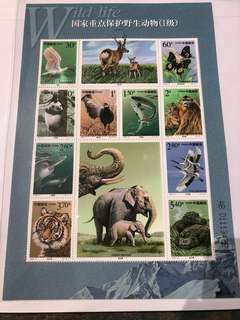 Prc china 2000-3 Protection of wildlife MS