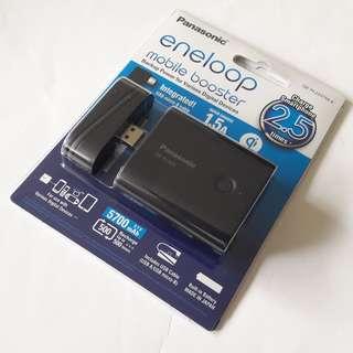 🆒 Panasonic eneloop mobile booster 5700 mAh (Powerbank)