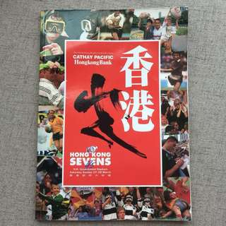 1993 Hong Kong Sevens Rugby booklet 香港 欖球 大球場 重建後首次 場刊 cathay pacific hong kong bank