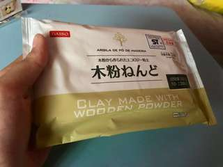 Daiso Wood Clay