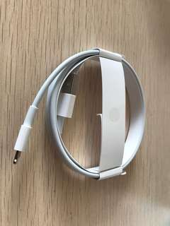 Apple lightning charging cable (1m)