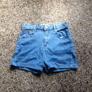 SALE! High waisted clean cut shorts