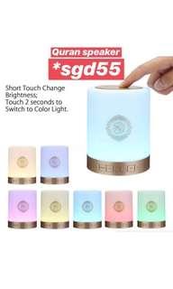 TOUCH LED LIGHT QURAN SPEAKER