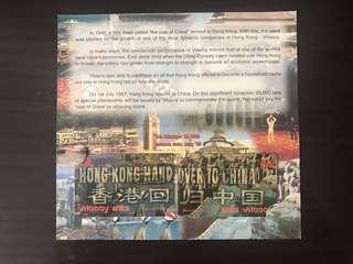 Hong Kong Handover to China Special Edition Phonecard