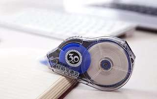 [InStock] 30m x 5mm Correction Tape
