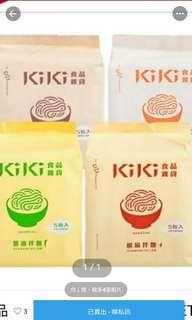 Kiki noodles 台灣伴麵 [台灣代購]