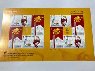 Prc china 2008-6 torch relay self adhesive sheetlet