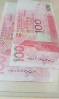 香港壹佰圓10張頂級UNC。。。切勿錯過