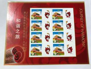 Prc china 2008-6 Torch Relay personalise sheet mnh