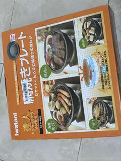 BBQ pot 燒烤爐