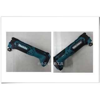 (小小五金) 日本 Makita 牧田 TM30DZ 12V 充電切磨機 (單主機) TM30D