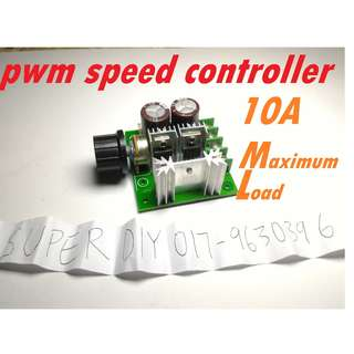 PWM speed motor voltage controller 10A high power