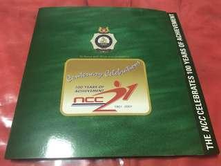 NCC Commemorative Set By Singapore Mint