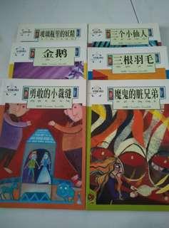 Brand new Chinese Storybooks (6 PCs)