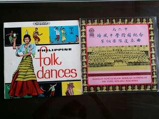 JUAN SILOS JR. AND HIS RONDALLA . philippine folk dances. PASUKAN PANCARAGAM SEKOLAH MENENGAH PAY FONG MELAKA MALAYSIA ( The student band of Pay Fong School malacca Malaysia) ( rare) ( buy 1 get 1 free )  vinyl record